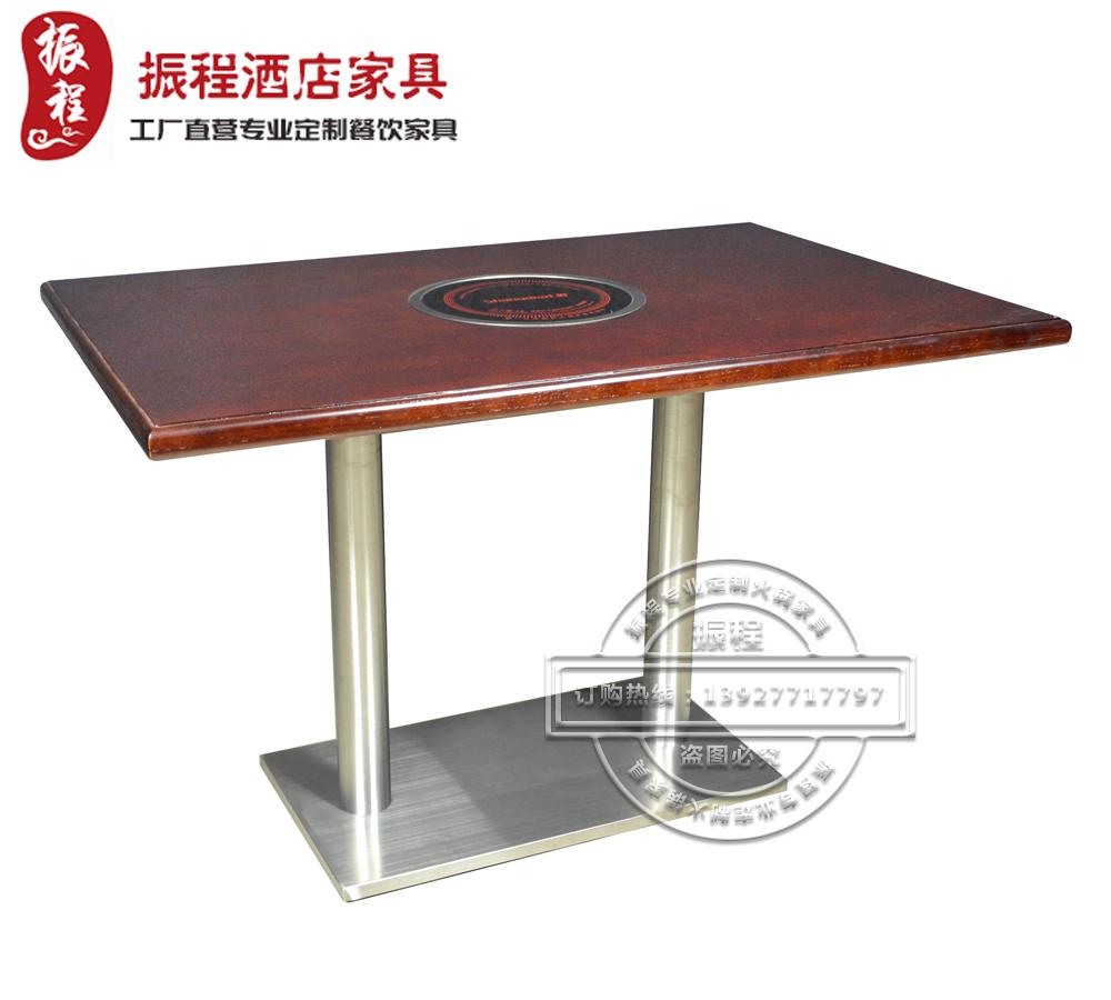 火锅桌-木面-不锈钢底架-电磁炉-方桌