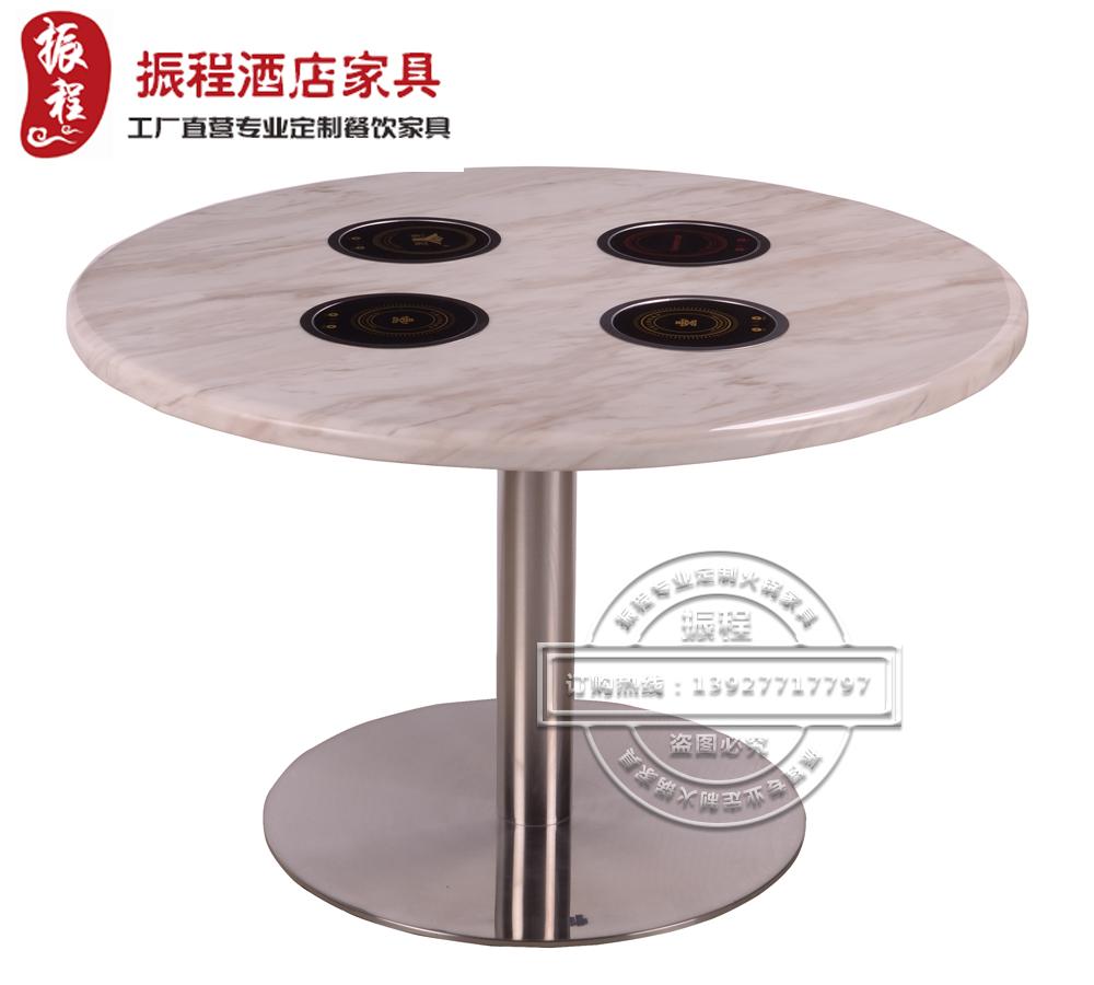 火锅桌-大理石-不锈钢-电磁炉-圆桌