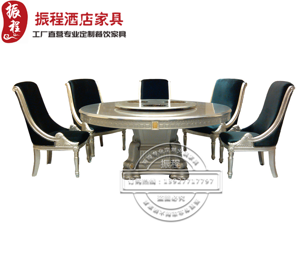 火锅桌-圆-电磁炉-电动桌