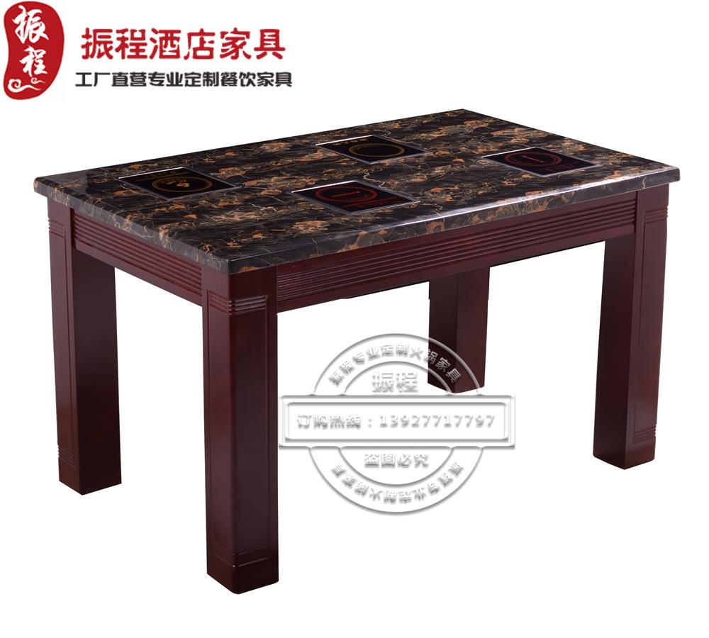 火锅桌-大理石-实木-电磁炉-方