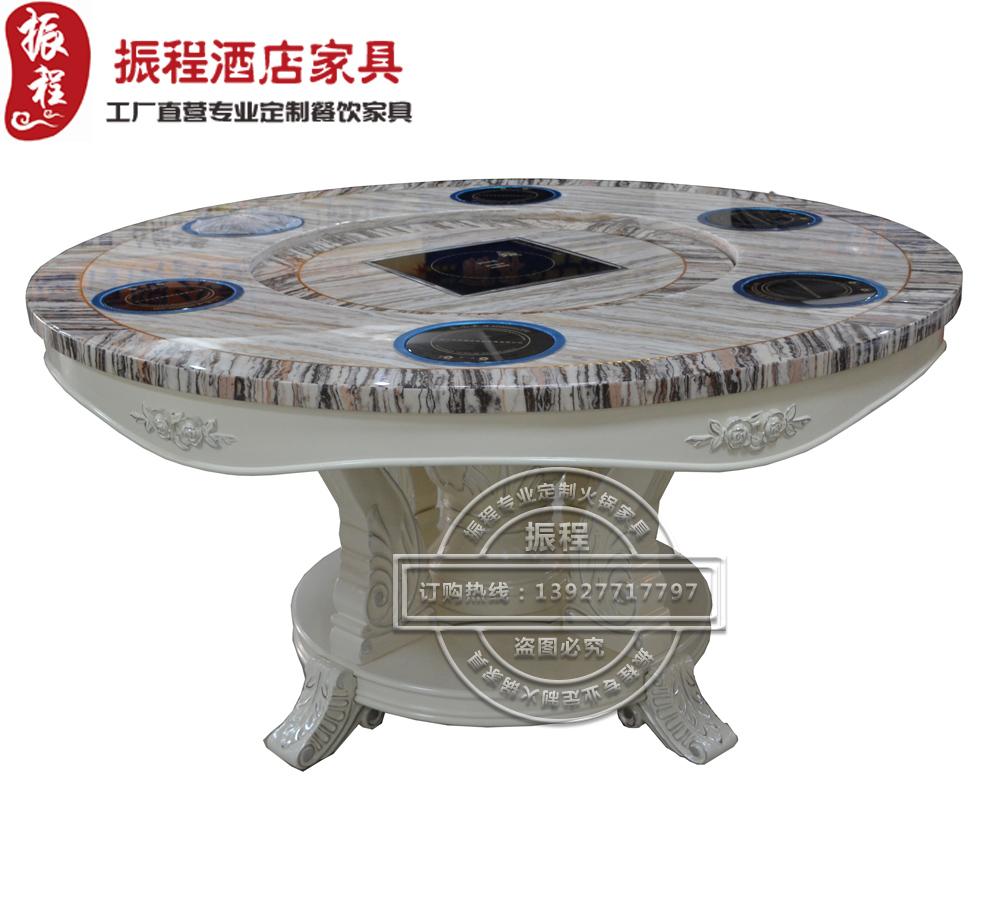 火锅桌-大理石-实木雕花-电磁炉-圆