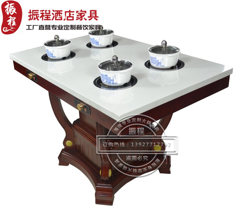 火锅桌-大理石-实木-电磁炉-方桌