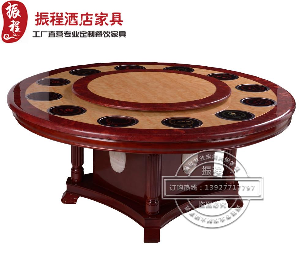 火锅桌-电磁炉-大理石-实木-圆桌-电动餐桌-电动桌