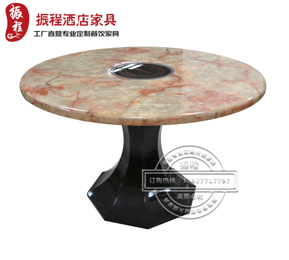 火锅桌-大理石-圆桌