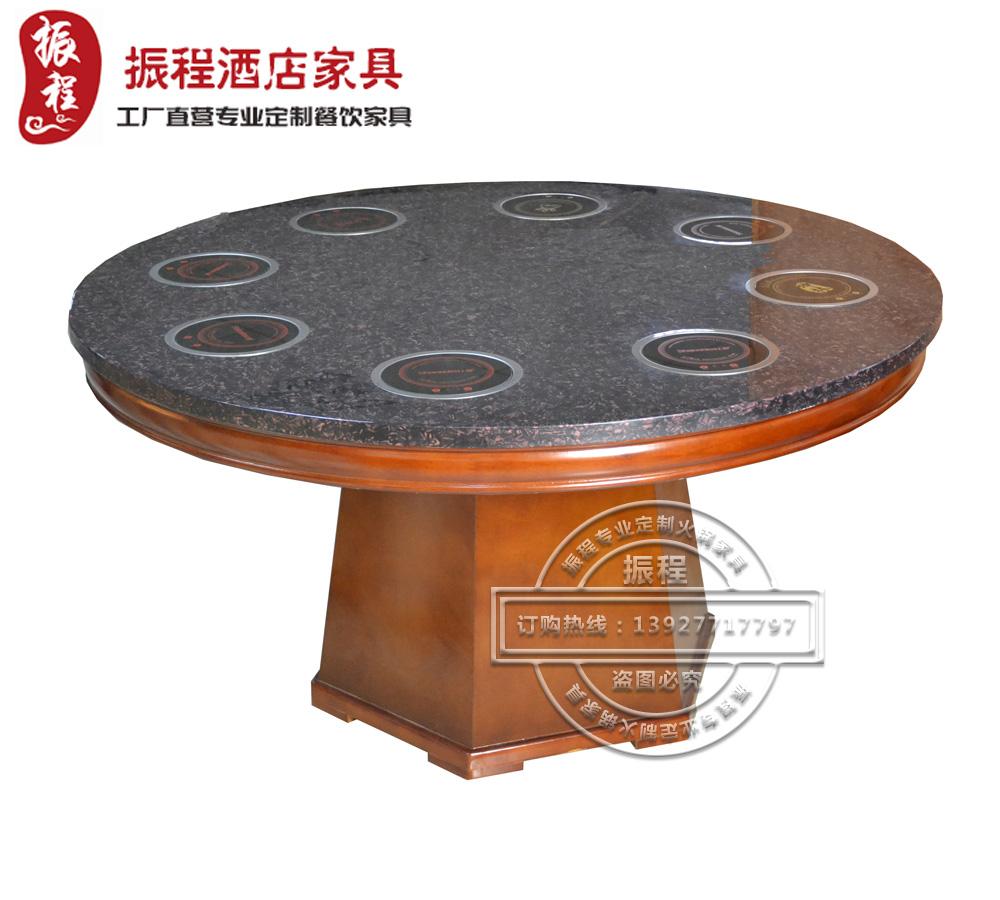 火锅桌-实木-大理石-圆桌