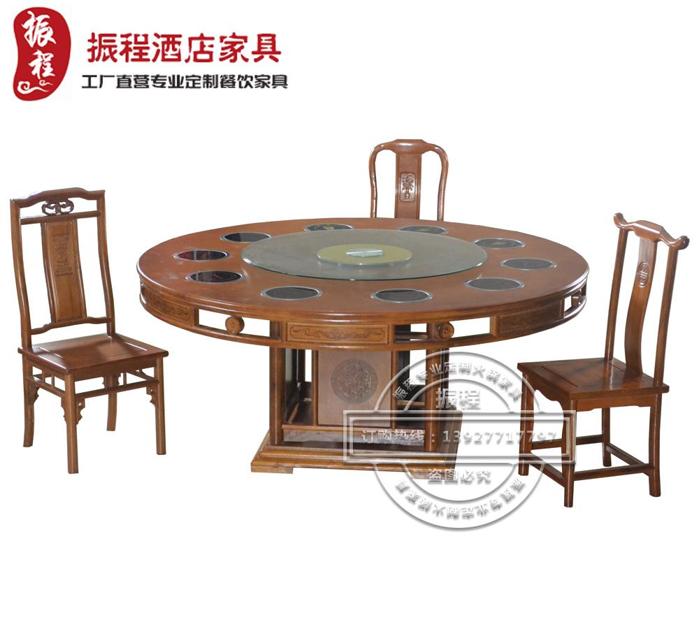 火锅桌-仿古-明式-圆桌-实木