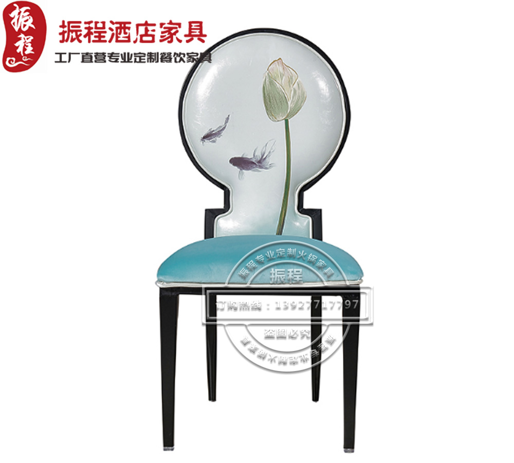 铁艺餐椅-新中式餐椅