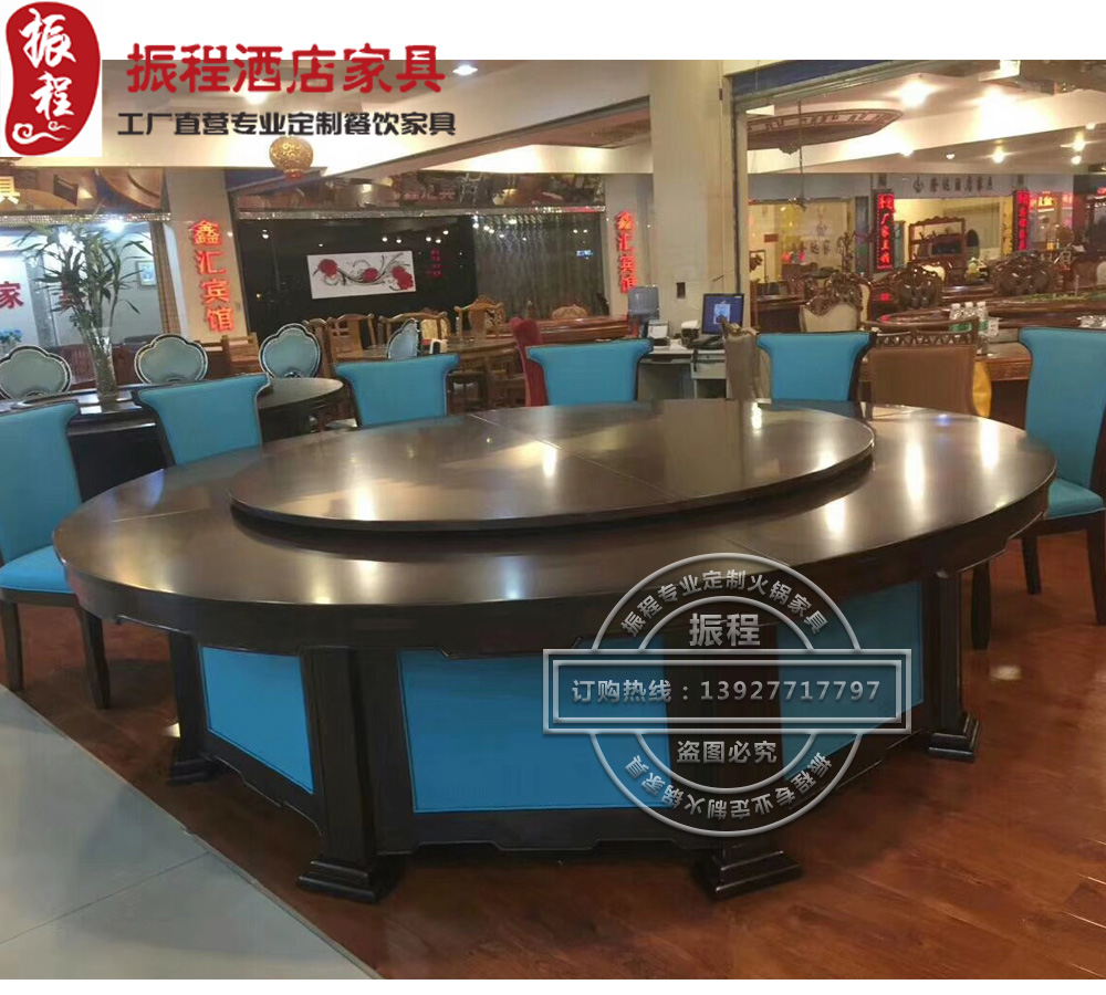 新中式电动餐桌-电动桌