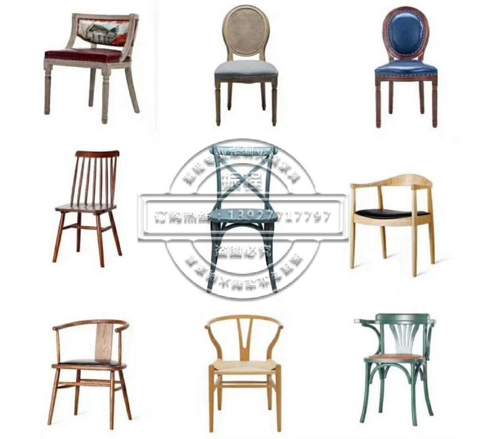 餐椅-主题餐厅