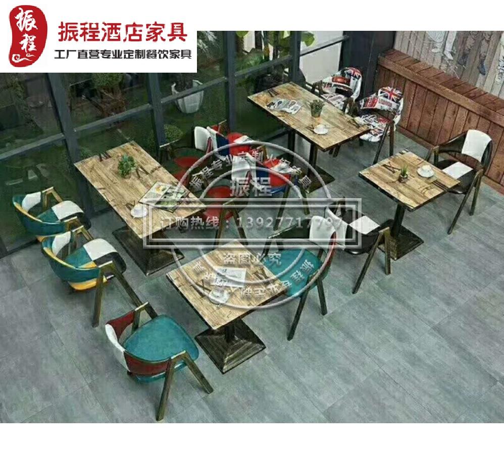 咖啡厅桌椅-主题餐厅-瓷砖面