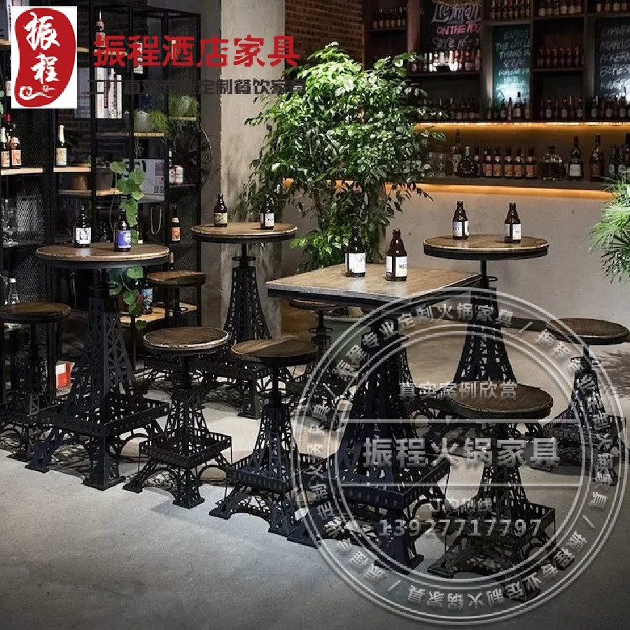 铁艺主题餐桌椅 工业风