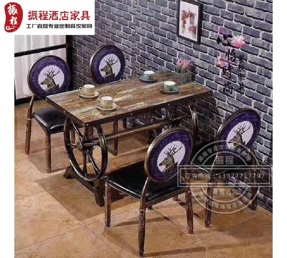 主题餐桌椅车轮台工业风