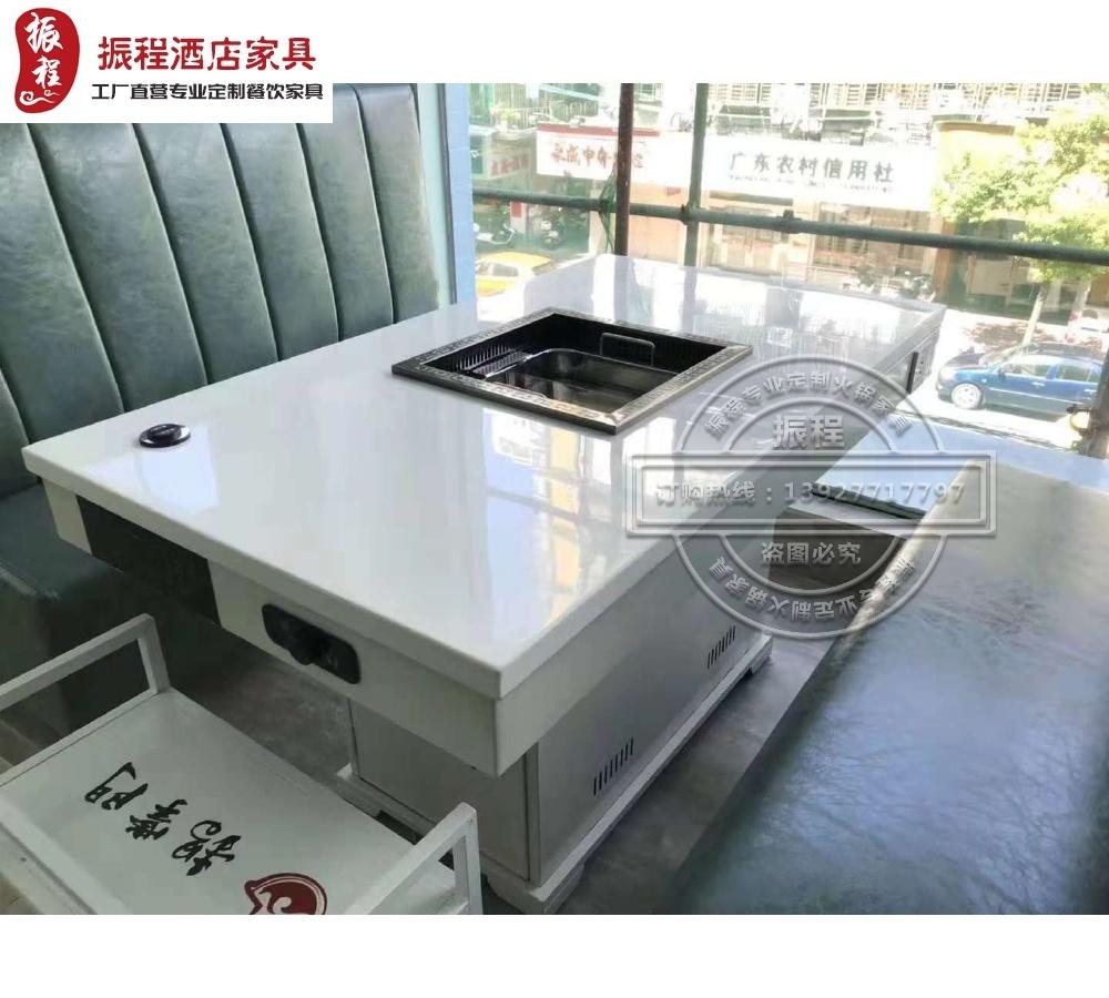 无烟火锅桌 白色喷漆桌架