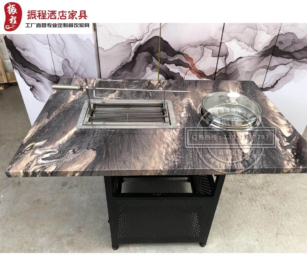 烤羊腿桌炉设备 烧烤火锅桌