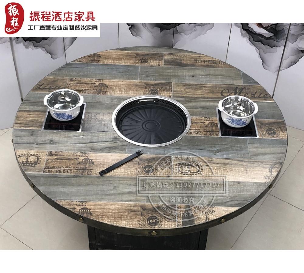 无烟烧烤火锅桌设备 圆桌