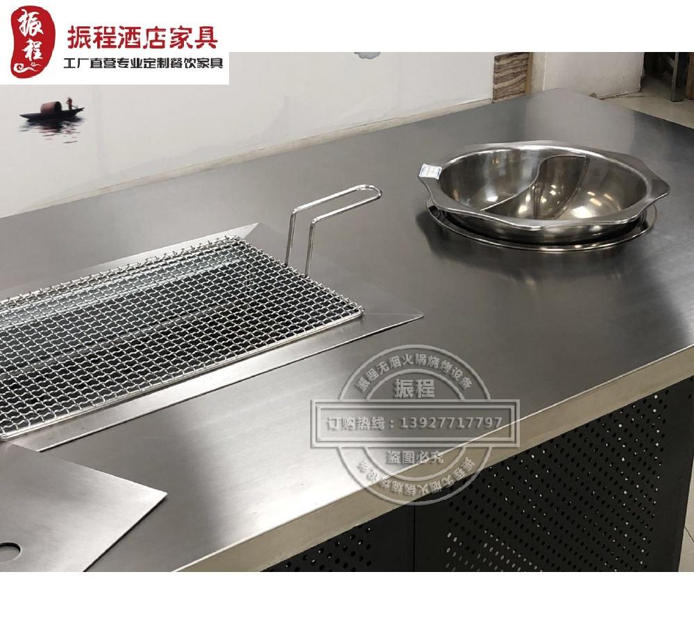 木炭烧烤炉无烟烧烤火锅桌-不锈钢面板