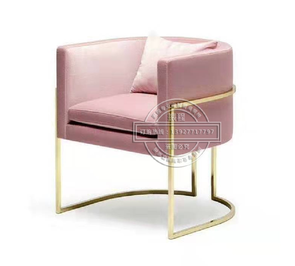轻奢休闲椅沙发椅