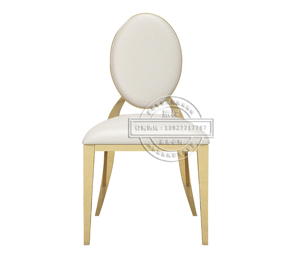不锈钢轻奢餐椅