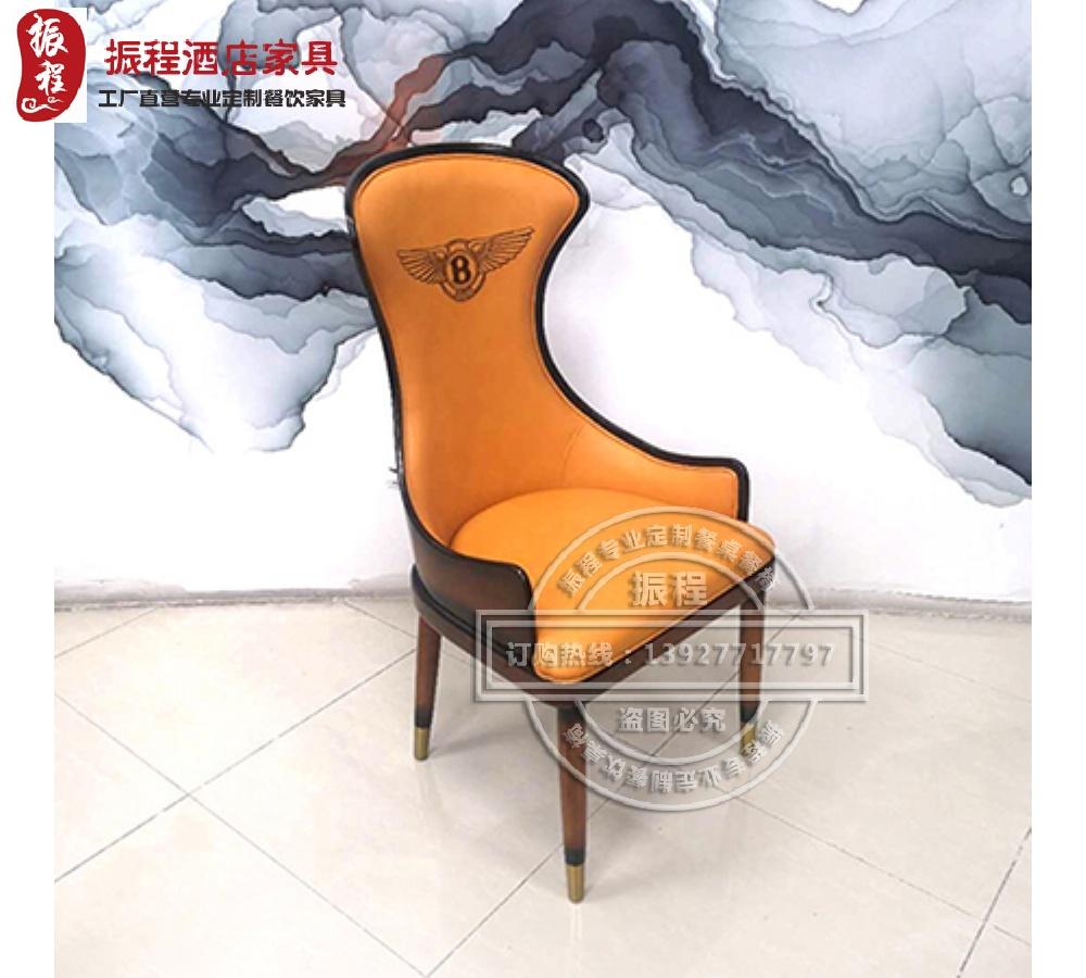 餐椅-实木