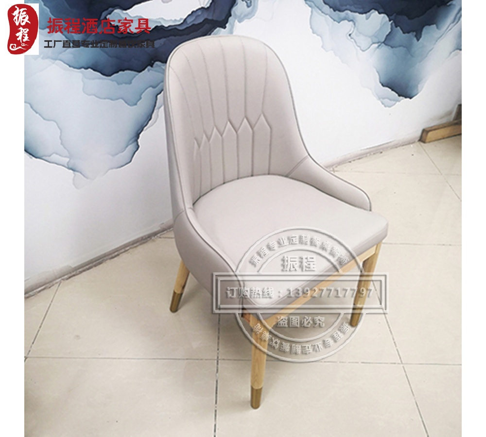 新款韩式餐椅