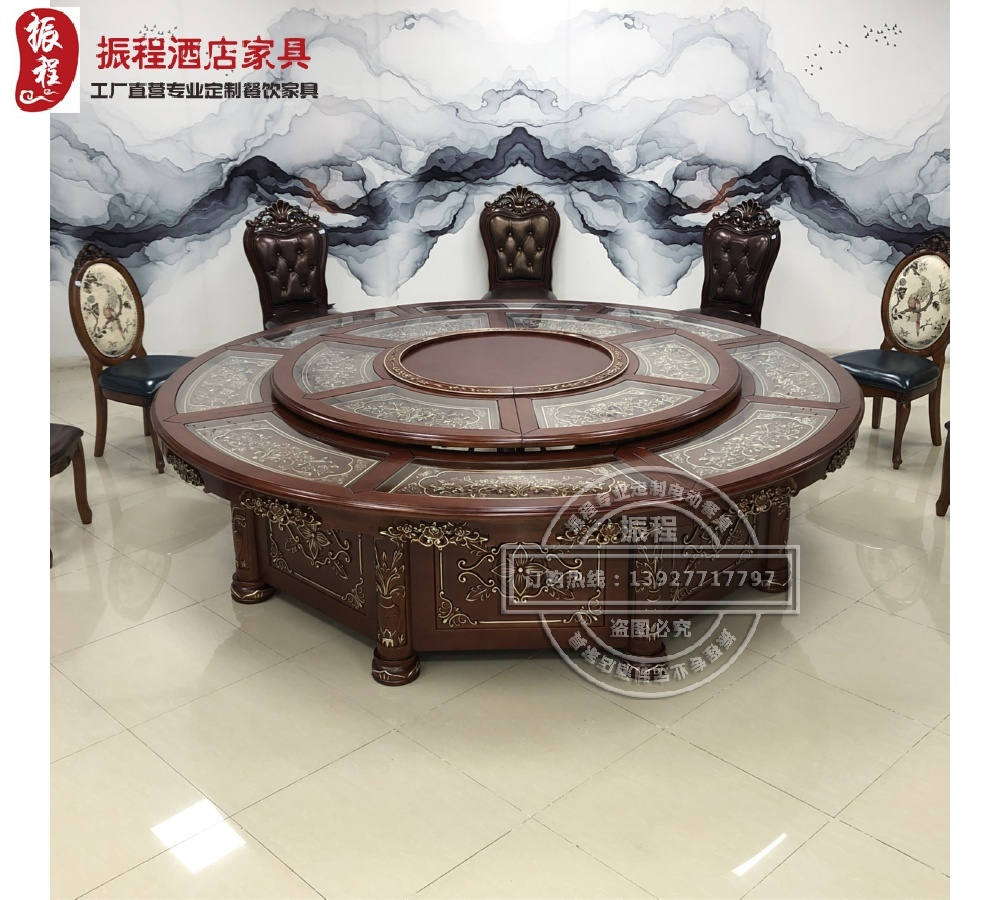 实木电动餐桌
